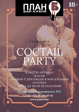 Coctail Party